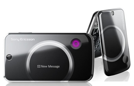 Unlock: Unlock TM717 Equinox - How to Unlock Sony Ericsson