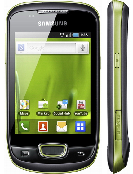 How to Galaxy Mini GT-S5570