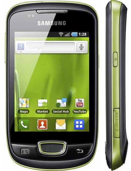 How to Unlock Samsung Galaxy Apollo i5800 / i5801 by Unlock Code