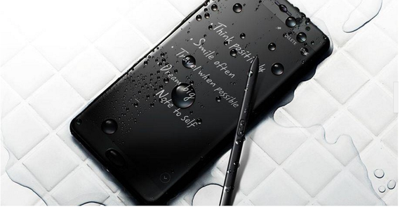galaxy-note-7-without-samsung-logo-3