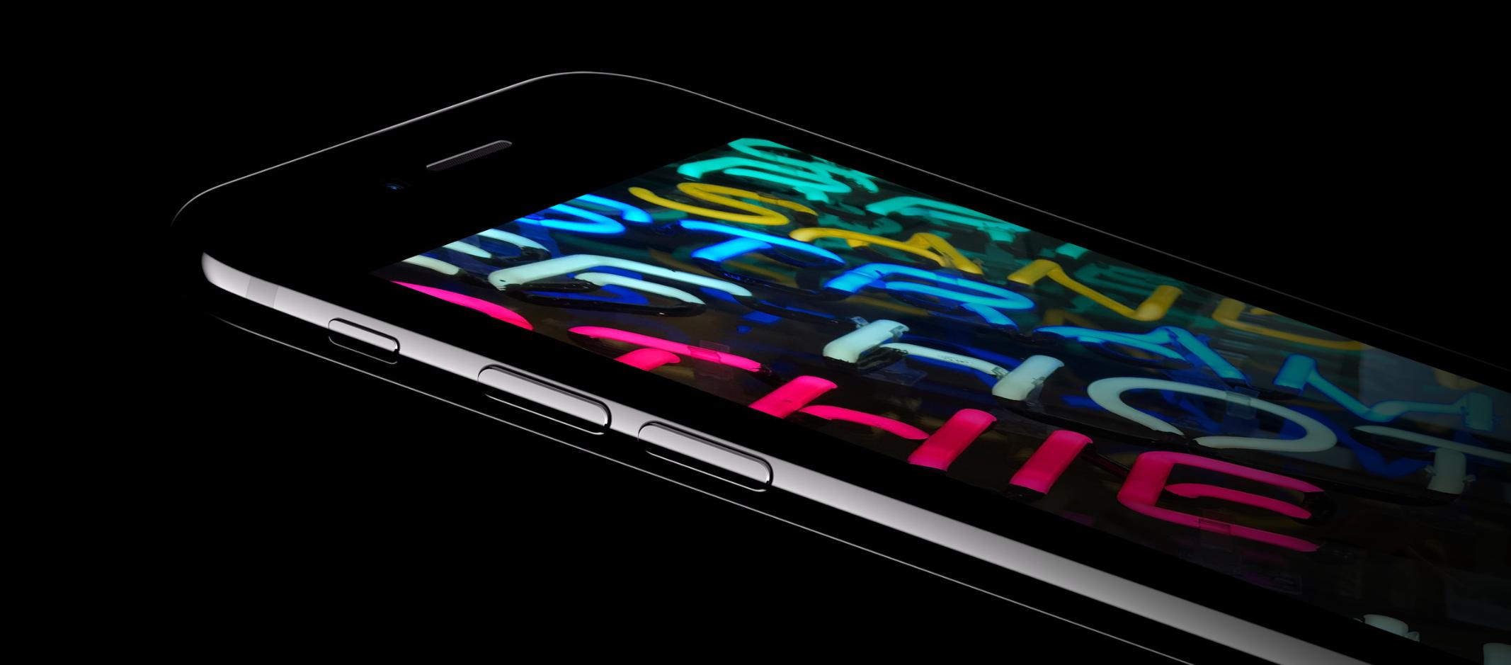 ip 7 screen