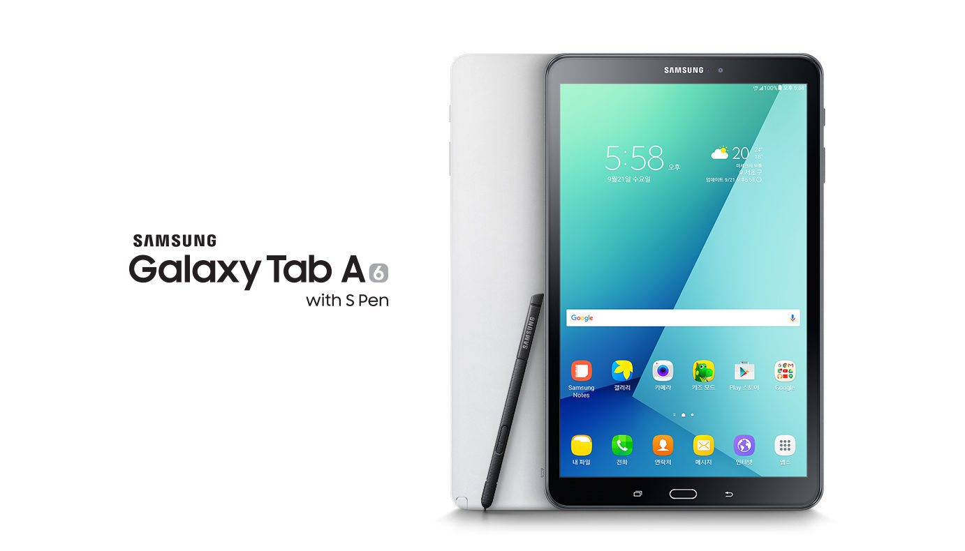 Samsung Galaxy Tab A 10.1 inch display with S pen