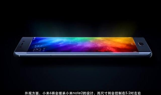 xiaomi-mi-6-1-640x378
