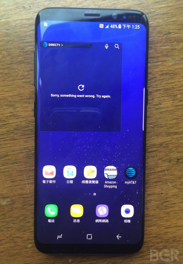 Leakiest Galaxy S8 Images (Clean Images)