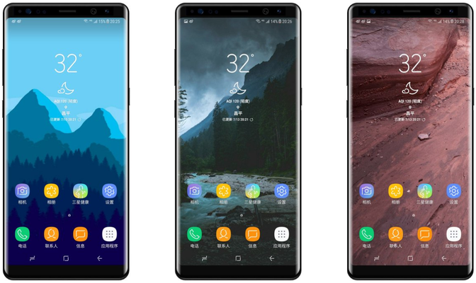 Samsung Galaxy Note 8 Release Date Timeline Unveiled!