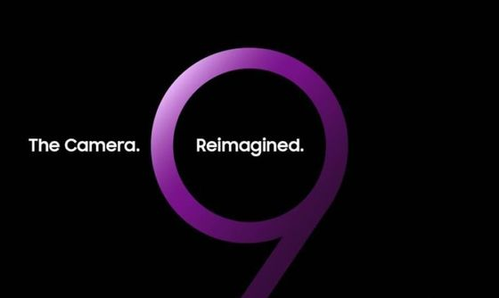 Samsung Galaxy S9 is Almost Here, Lilac Purple Color Confirmed